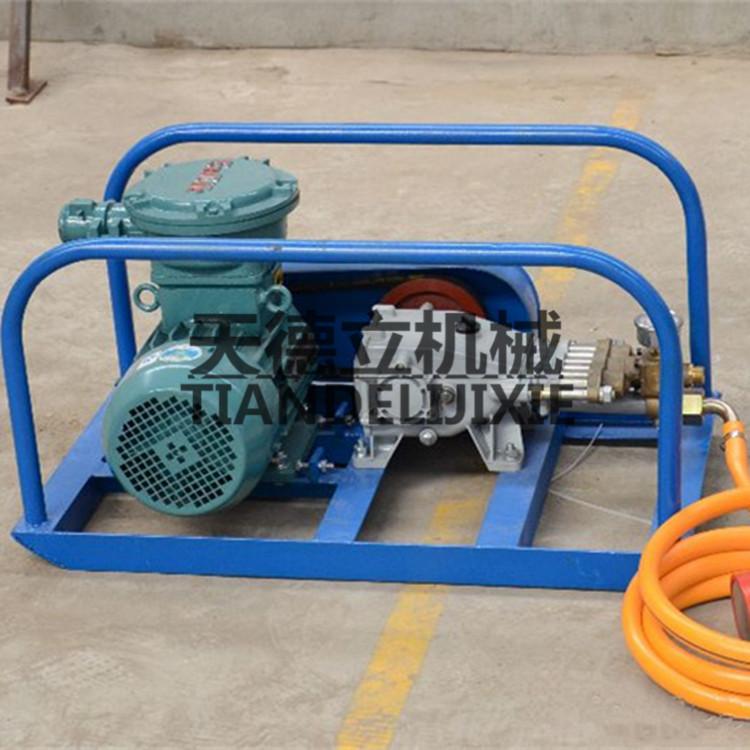天德立 BH-40煤矿用电动阻化泵   阻化液防火泵   3KW煤矿用灭火泵