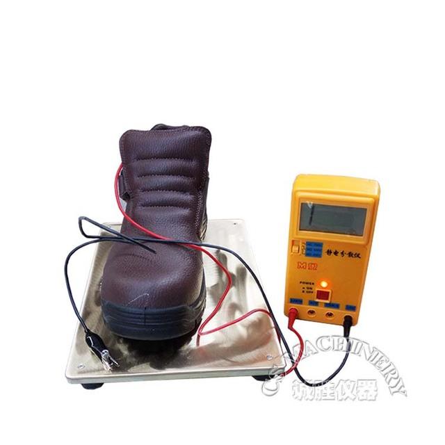 防静电测试仪,鞋抗静电测试仪,欧标防静电测试仪,安全鞋防静电测试仪,抗静电测试仪