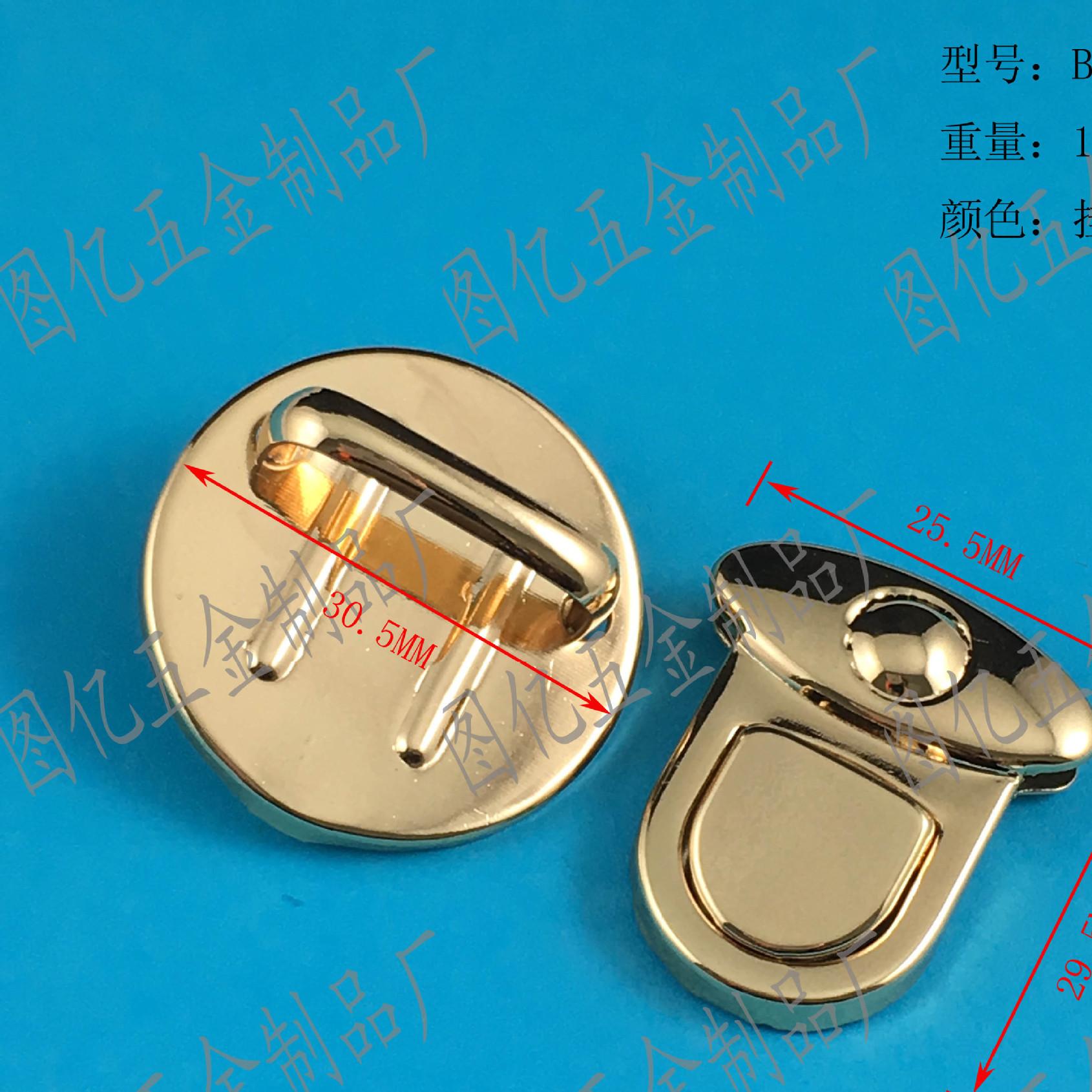促销耐锈挂浅金B002手袋插锁女装包锁手机包铁皮锁箱包配件
