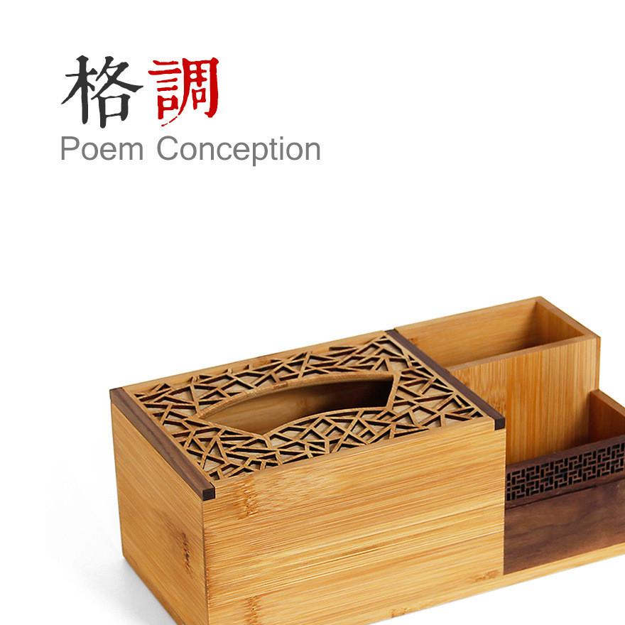 疏影多功能纸巾收纳盒 桌面竹木生活创意家居用品 抽纸盒原创正品
