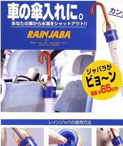加厚 可折叠车用 雨伞套 伸缩雨伞桶 车用雨伞袋 新款汽车用品