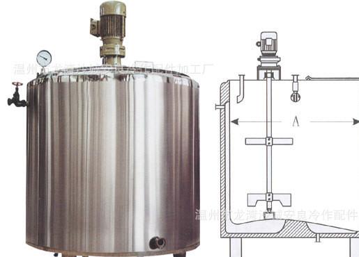 厂家直销冷热缸电加热冷热缸保温罐搅拌罐咖啡机加热配件