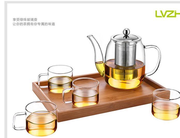 绿珠耐热玻璃茶具套装 一壶四杯竹制茶盘整套茶具泡茶壶杯
