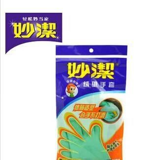 批发 妙洁防打滑灵巧手套 透气性强家务手套 中号 一件代发MGCM-B