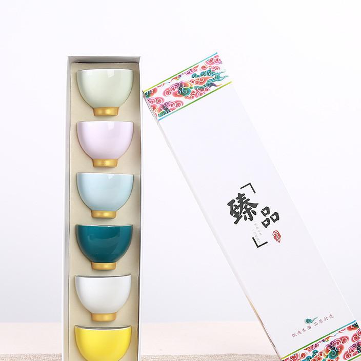 陶瓷功夫小茶杯主人品茗普洱红茶杯茶具单杯日式6个彩虹礼盒套装