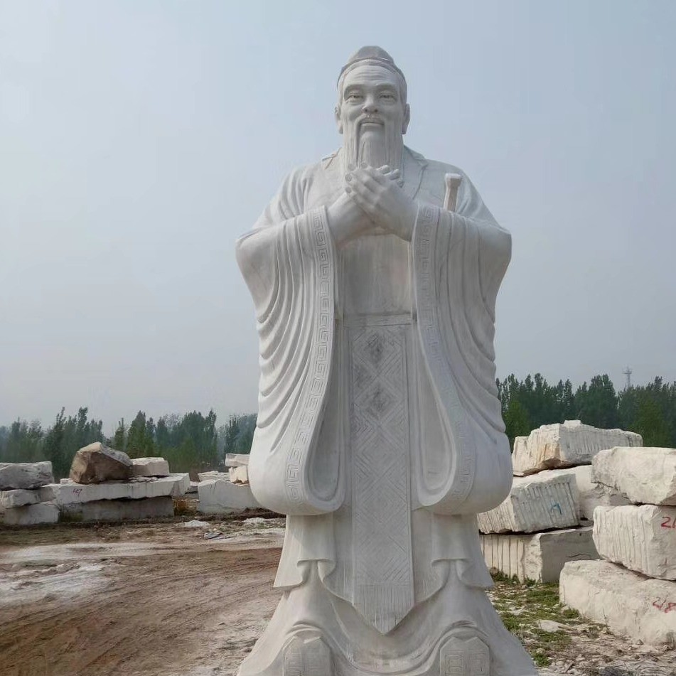 Hebei stone carving white marble Confucius figure stone sculpture park sketch sculpture traditional figure stone