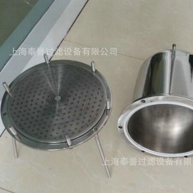 精品展示 平板过滤器 平板膜过滤器 桶式正压过滤器