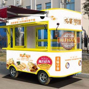 冰淇淋售卖车,小吃车价位,房车型多功能小吃车,魔力美食车