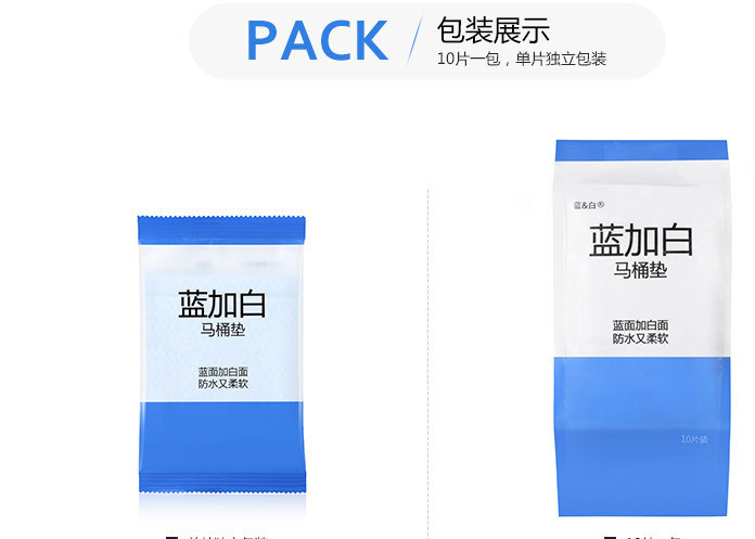 Disposable waterproof toilet pad paper sanitary supplies travel supplies 1000PC= box