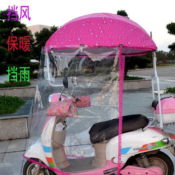 厂家批发电动车透明雨帘摩托车挡雨胶挡风板挡雨电瓶车遮阳伞披