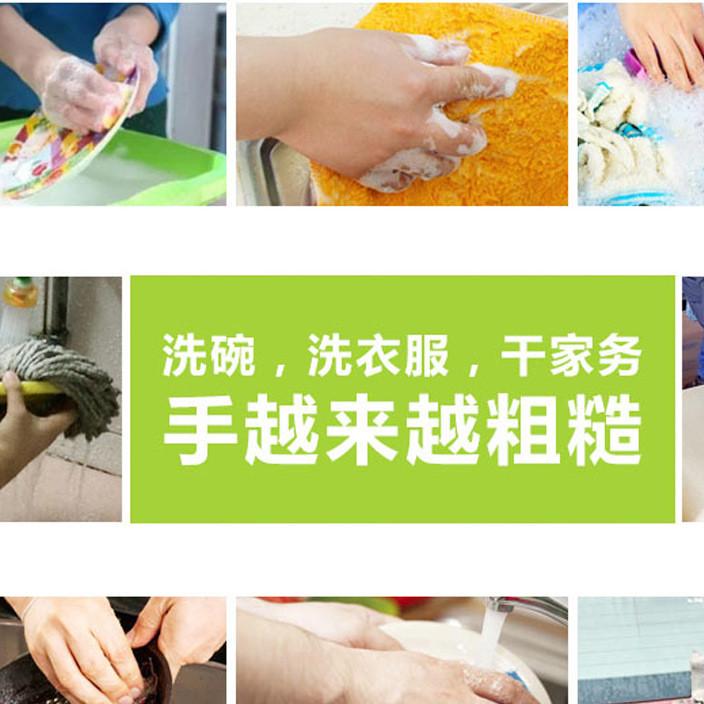 薄款用后无异味厨房树脂家务清洁手套洗衣洗碗耐用防切割家务手套