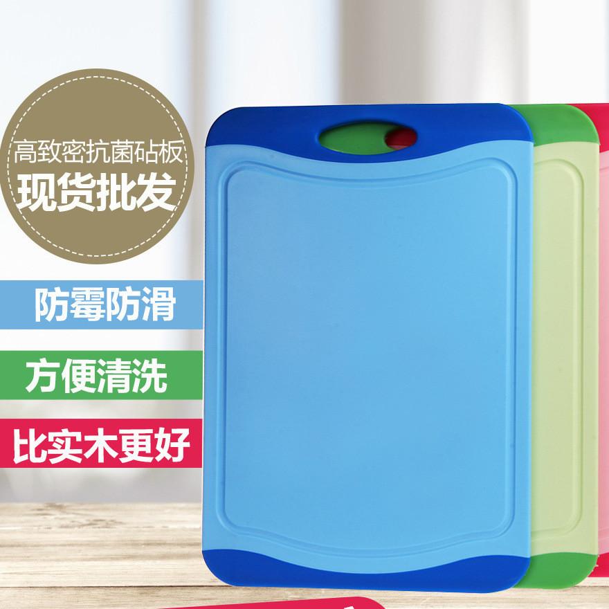 实用礼品比竹子实木砧板防滑好用方形水果案板家用韩国粘板切菜板