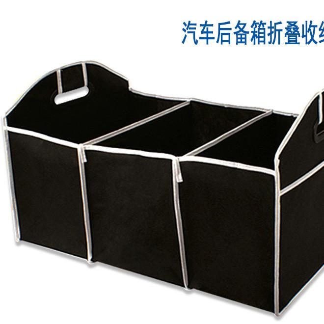专业供应汽车收纳盒 无纺布可折叠后备箱收纳袋 储物杂物盒批发