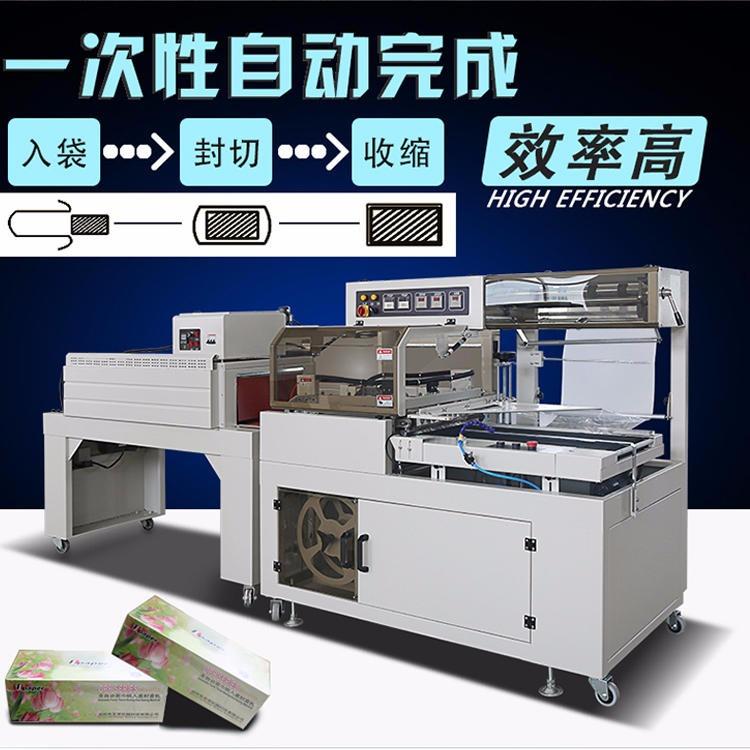 厂家直销 马桶盖板包装机 全自动触摸屏塑封机 禾沐热收缩包装机