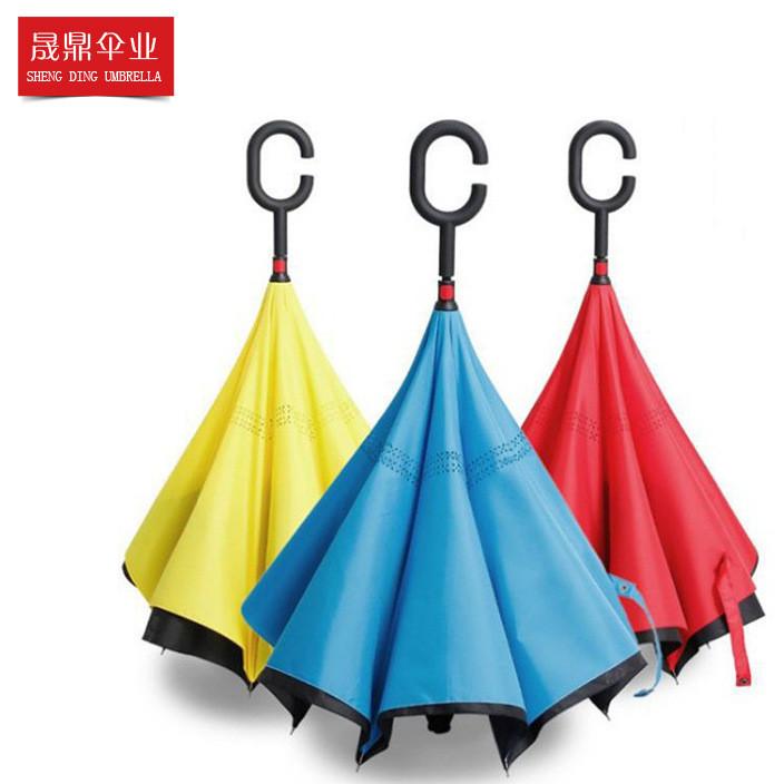 反向伞创意款双层C型反向伞 定制长柄晴雨伞超大双层广告伞