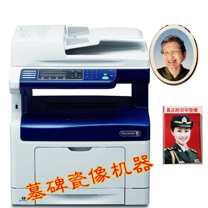 Laser porcelain image printer FUJIDocuPrint color tombstone porcelain image equipment a4 small high temperature ceramic paper printer kunming tombstone porcelain PFM photo machine
