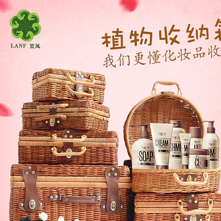 厂家现货 化妆品收纳盒定制 儿童收纳箱 真藤芒心手工编织收纳箱