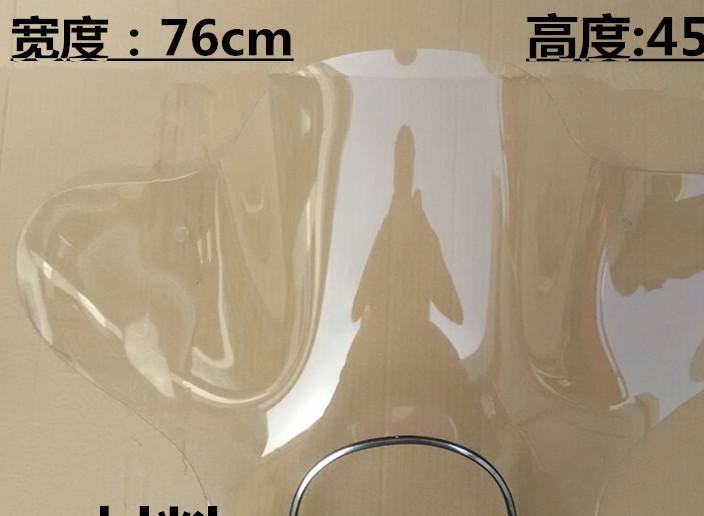厂家批发大龟王太子摩托车配件通用上挡风玻璃挡风玻璃摩托车装饰