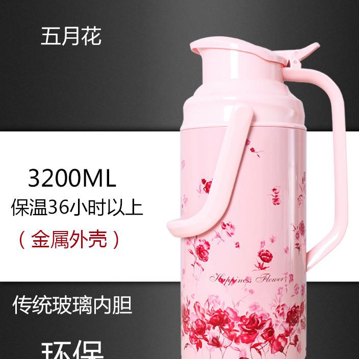 五月花3.2升大容量传统玻璃真空内胆传统保温壶办公水壶学生水壶
