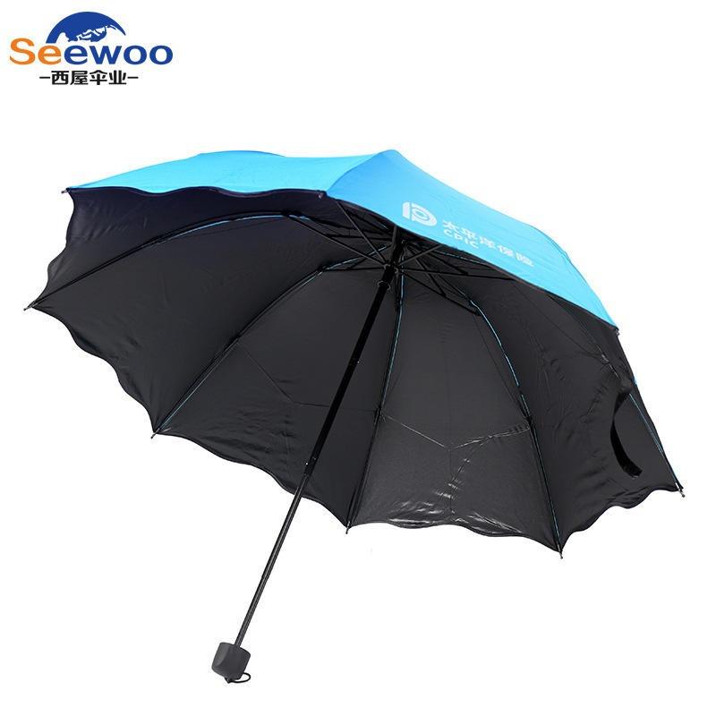 定做三折二折晴雨伞  商务广告雨伞折叠太阳伞定制 遮阳伞印LOGO礼品伞促销广告伞批发厂家
