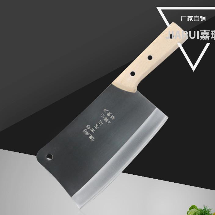 正品菜刀不锈钢厨房刀具 厨刀斩骨切菜刀 家用 可加印LOGO