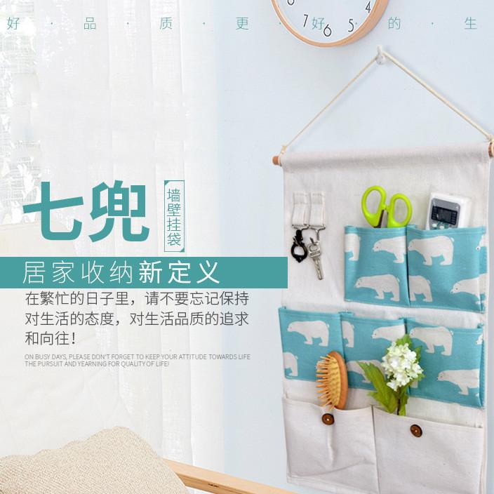 家居简约时尚印花7兜棉麻挂袋 墙壁门后浴室防水收纳袋多层储物挂