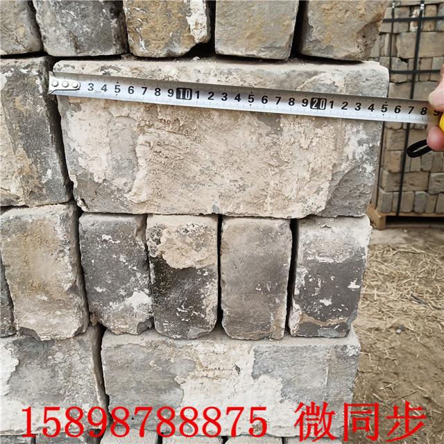 厂家供应老青砖老八砖铺路岩板古建筑老石材青石石槽批发