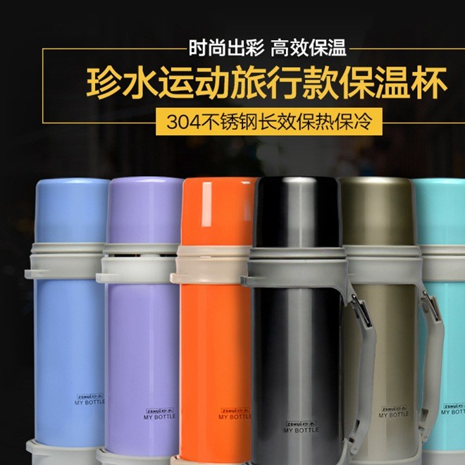 Travel water cup large capacity heat preservation pot vacuum 304 stainless steel vacuum preservation cup portable outdoor engraved kettle
