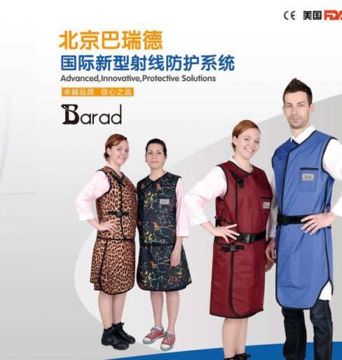 巴瑞德铅衣Brad防辐射服铅衣 柔软铅衣服 X光射线防护服厂家直销