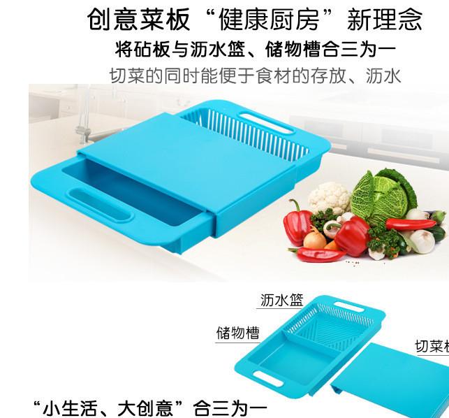 韩版炫彩水槽沥水菜板砧板厨房抗菌伸缩料理切菜板可拆滤水菜篮架