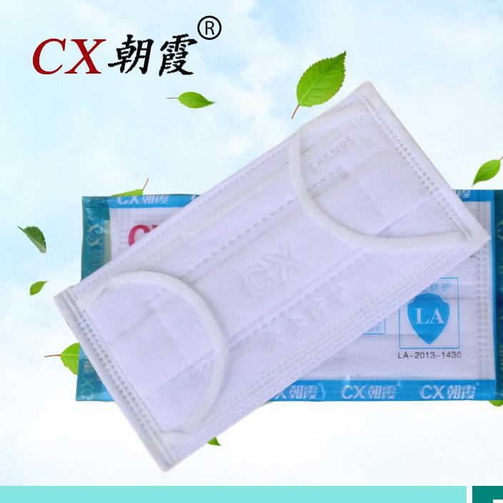 纱布防尘 CX朝霞2000型防护口罩 防N-亚硝基化合物挂耳式折叠口罩