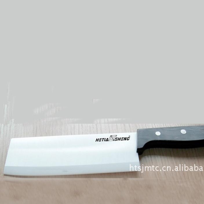 木柄氧化锆陶瓷菜刀 实用木质手柄 厨用菜刀水果刀厂家直销