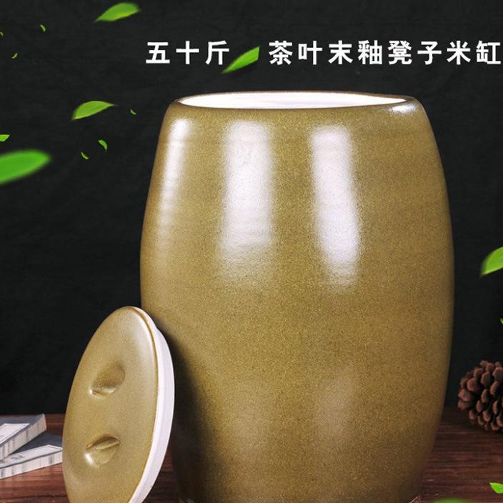 迪胜陶瓷五十斤米缸米桶水缸油缸醋坛子油缸储物瓶罐 50斤米罐