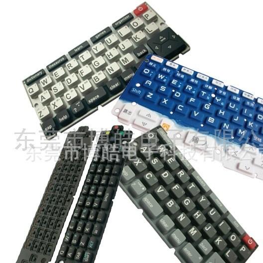 家教机硅胶按键供应厂家 oem生产家教机硅胶按键