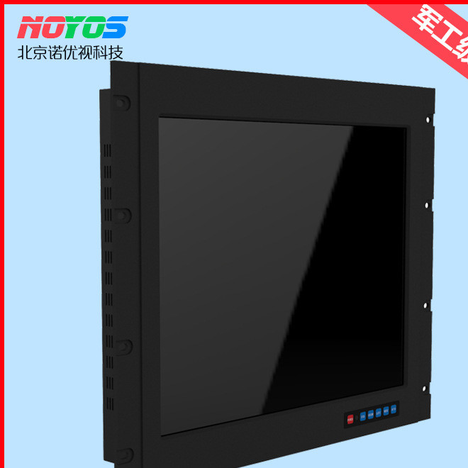 Manufacturers direct industrial LCD monitors 19 inches of professional security monitoring display