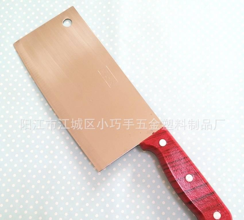 快小子木柄菜刀  锋利肉菜刀 厨具刀