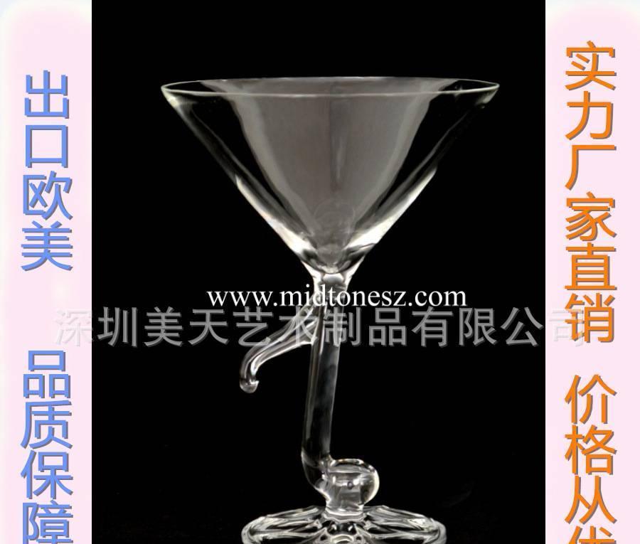 水晶酒杯鸡尾酒杯高脚杯高硼硅玻璃酒杯 酒吧调酒杯 玻璃酒杯