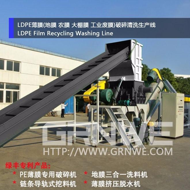 厂家直供 木材 编织袋 塑料薄膜  轮胎撕碎机 粉碎清洗设备