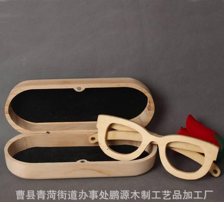 木质眼镜盒配件产品松木眼镜盒定制太阳眼镜盒品牌系列
