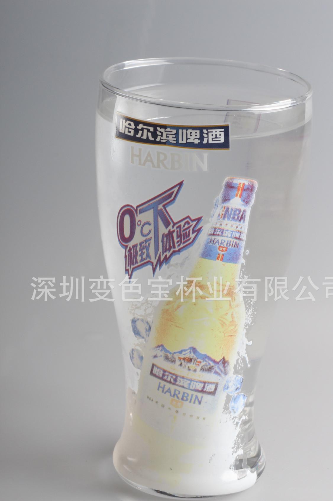 定做食品级环保德国玻璃啤酒杯人吹冷变色玻璃茶杯水晶玻璃杯