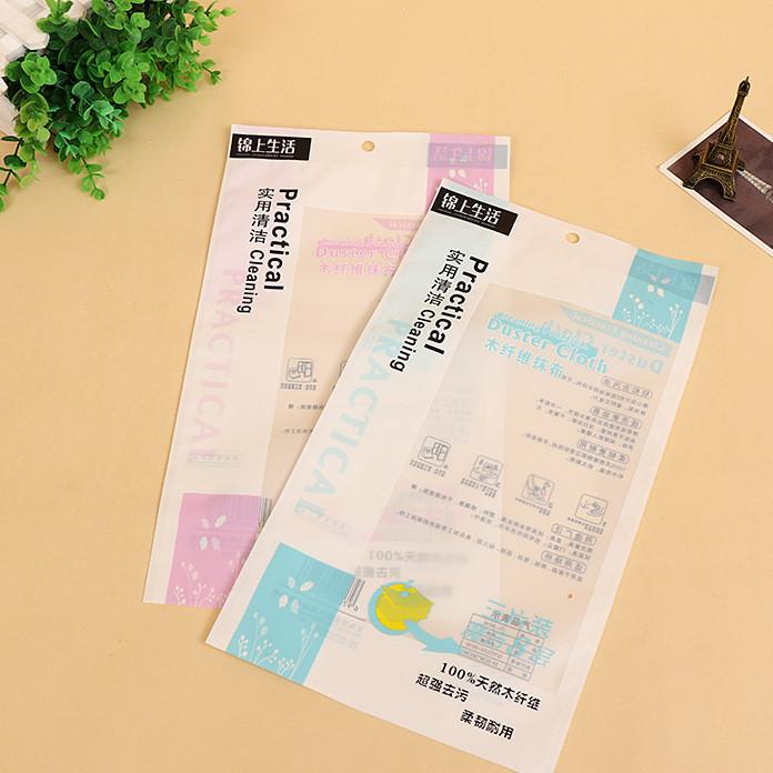 定制定做 彩印复合日用品袋 抹布三边封包装袋 量大从优