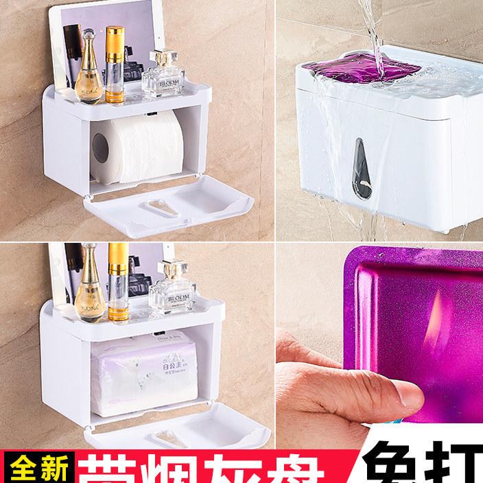 免打孔塑料纸巾盒纸巾架卫生间厨房多功能防水抽纸盒吸壁收纳架