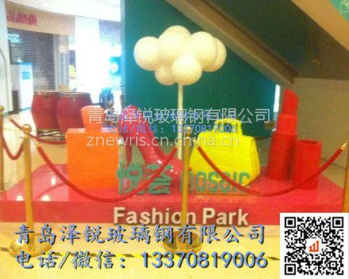 商场泡沫雕塑商业美陈商场中庭高跟鞋雕塑美陈背包口红雕塑