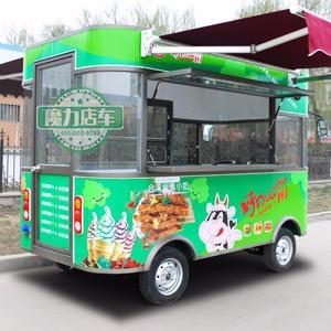 奶茶流动车价格,电动四轮售货车价格,小吃车定做,魔力美食车