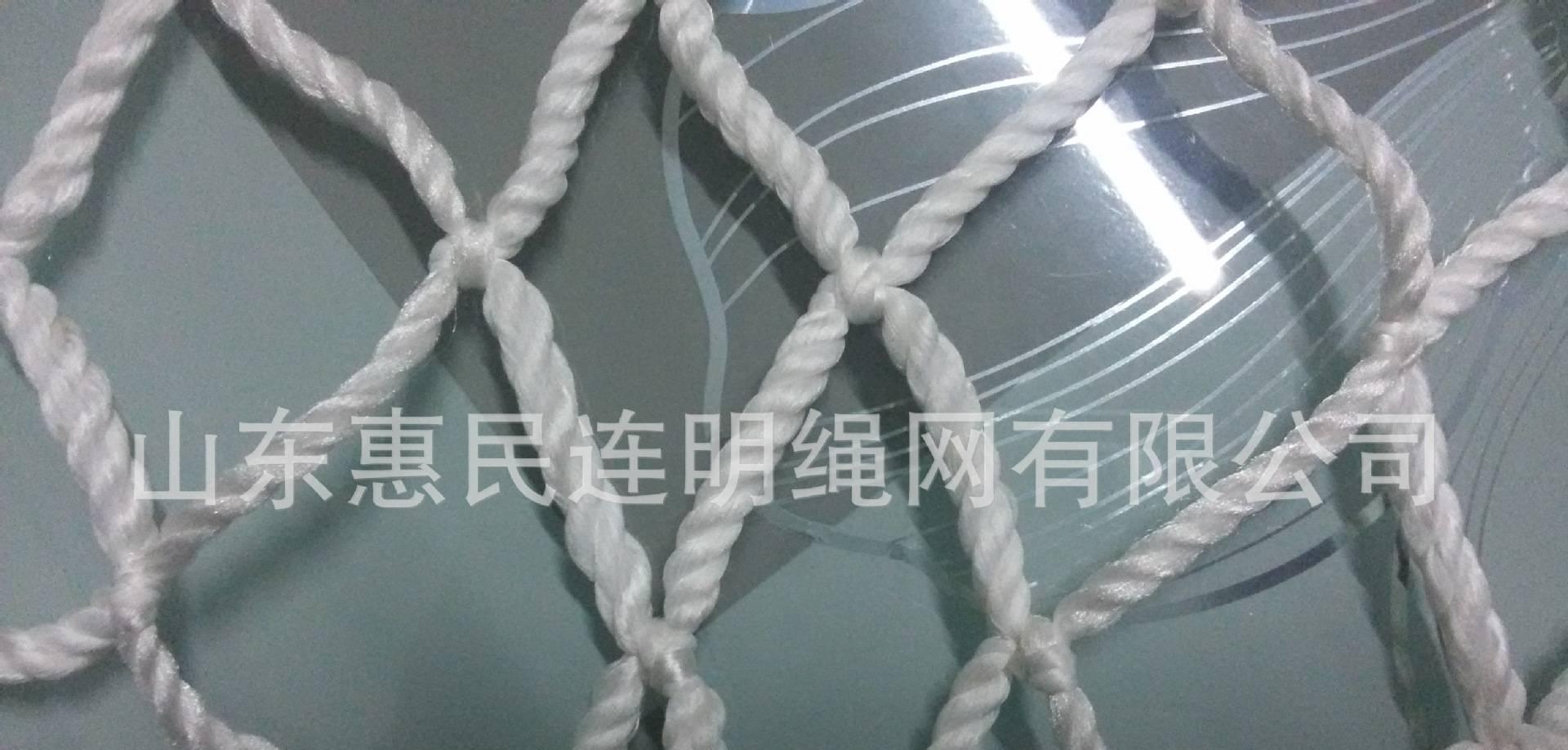 白色尼龙安全绳网 防坠网 厂家批发建筑安全防护网量大从优