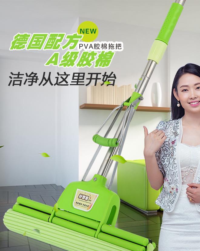 Miss home genuine sponge water absorption mop roller cotton mop 38cm hand squeeze mop cotton head