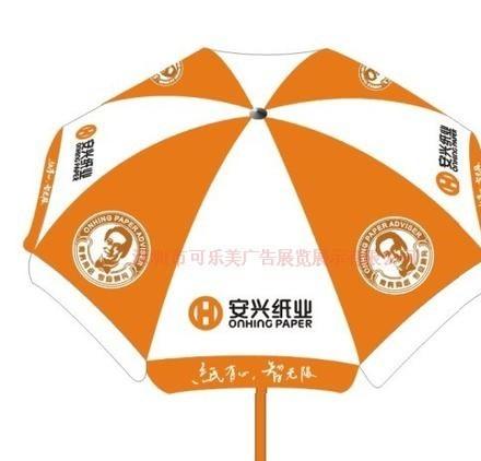 专业厂家生产定制优质礼品广告伞/促销广告伞,可来图来样定做