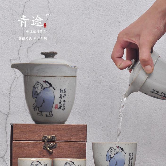 定制款礼品古陶快客杯一壶三杯旅行便携整套日式功夫迷你茶具套装