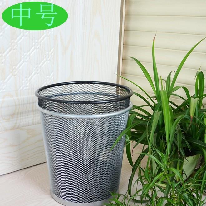 批发铁丝网家用垃圾桶酒店镂空纸篓创意办公室垃圾桶清洁收纳桶