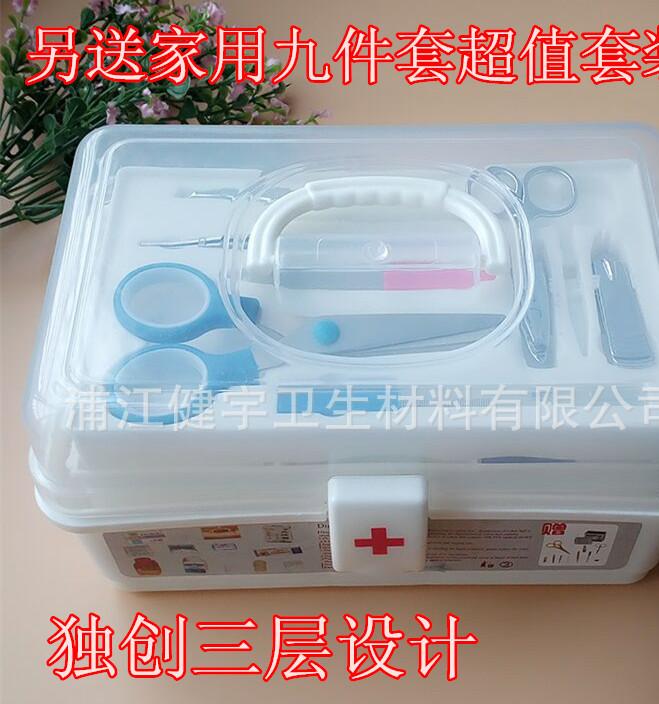 小护士家庭保健箱急救箱 便携药箱救生箱 家庭药品护理箱 批发